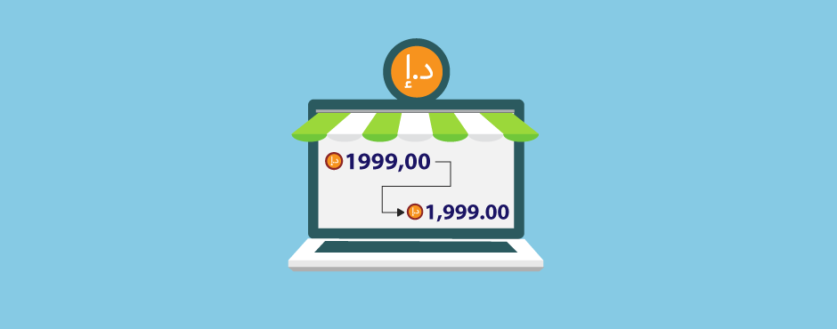 Change Price Decimal Separator for Arabic Store in Magento 2