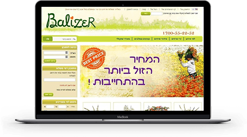balizer